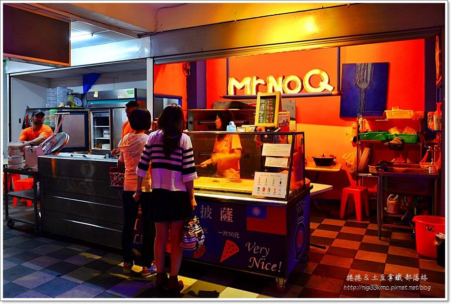 MR NO Q披薩01.JPG