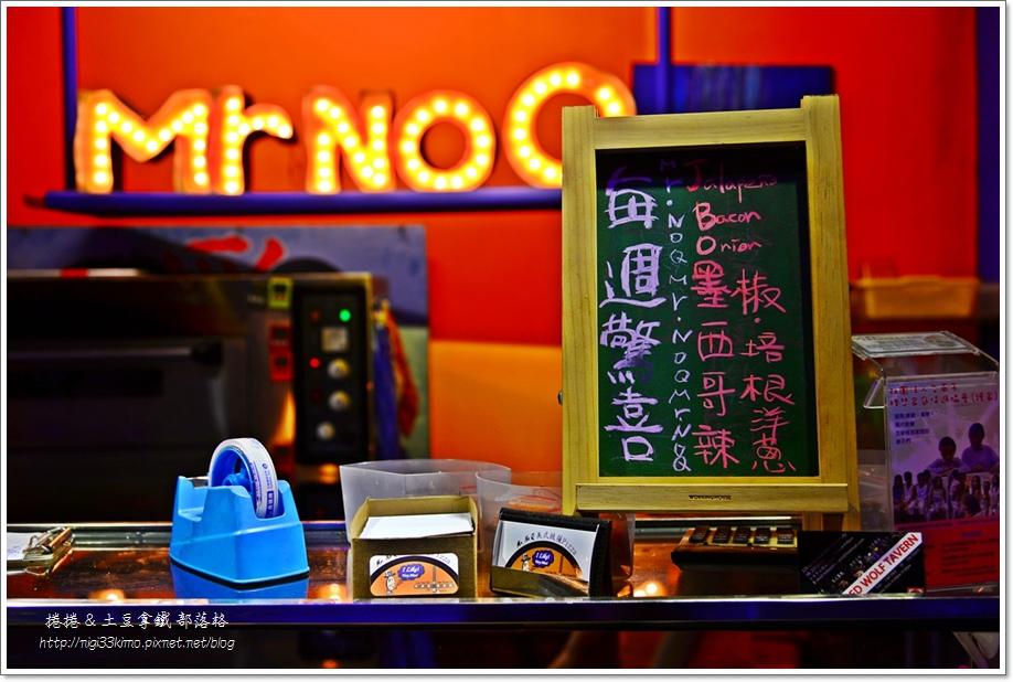 MR NO Q披薩02.JPG