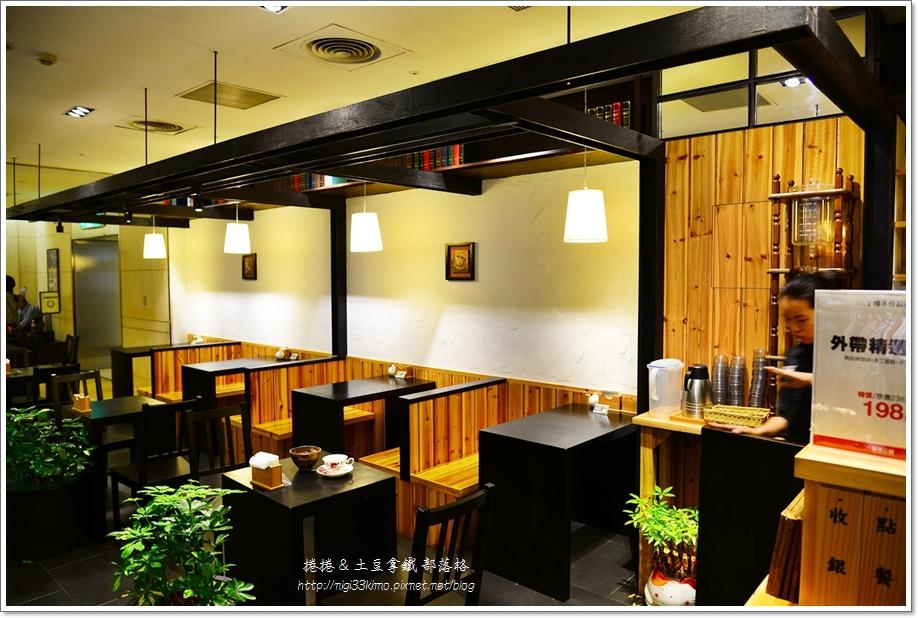 小樽手作咖啡02.JPG