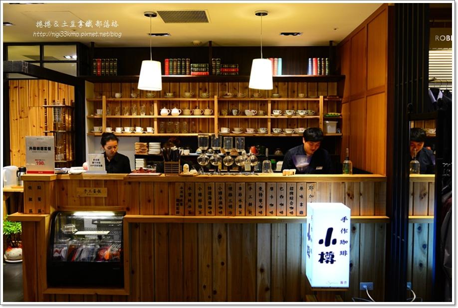 小樽手作咖啡04.JPG