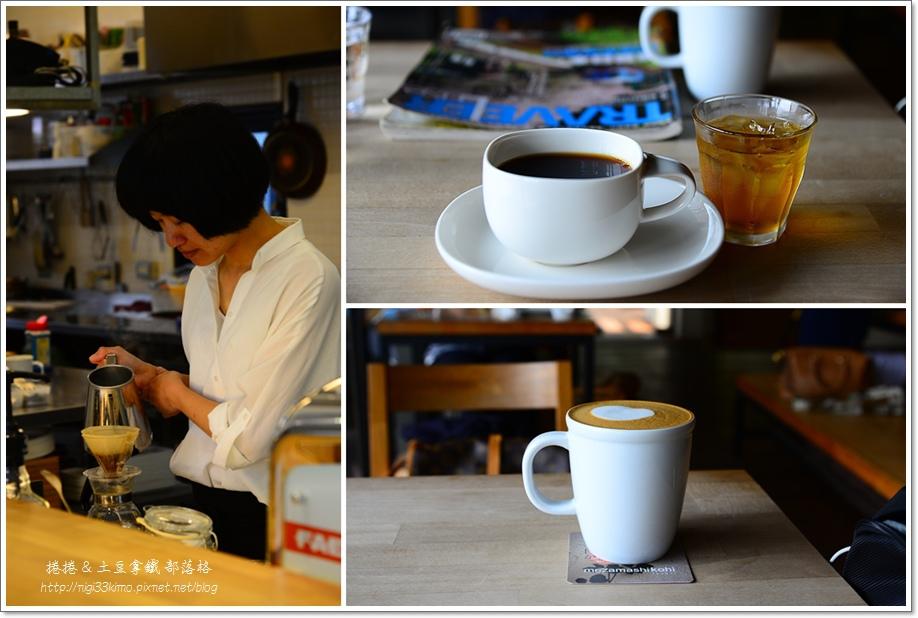 目覺咖啡14