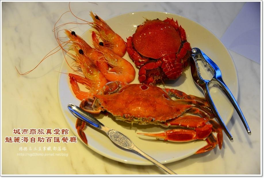 魅麗海自助百匯15.JPG