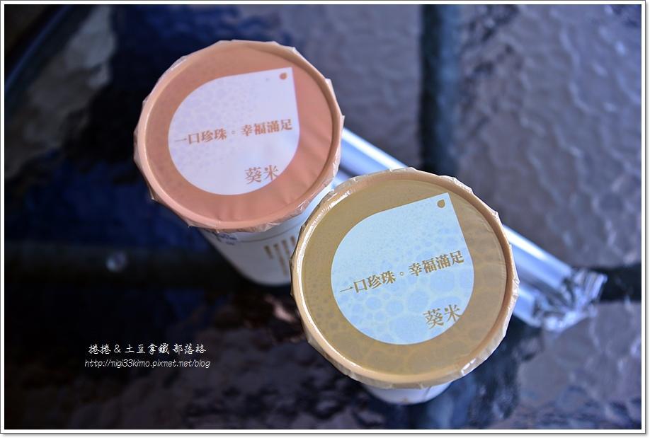 葵米飲品07.JPG