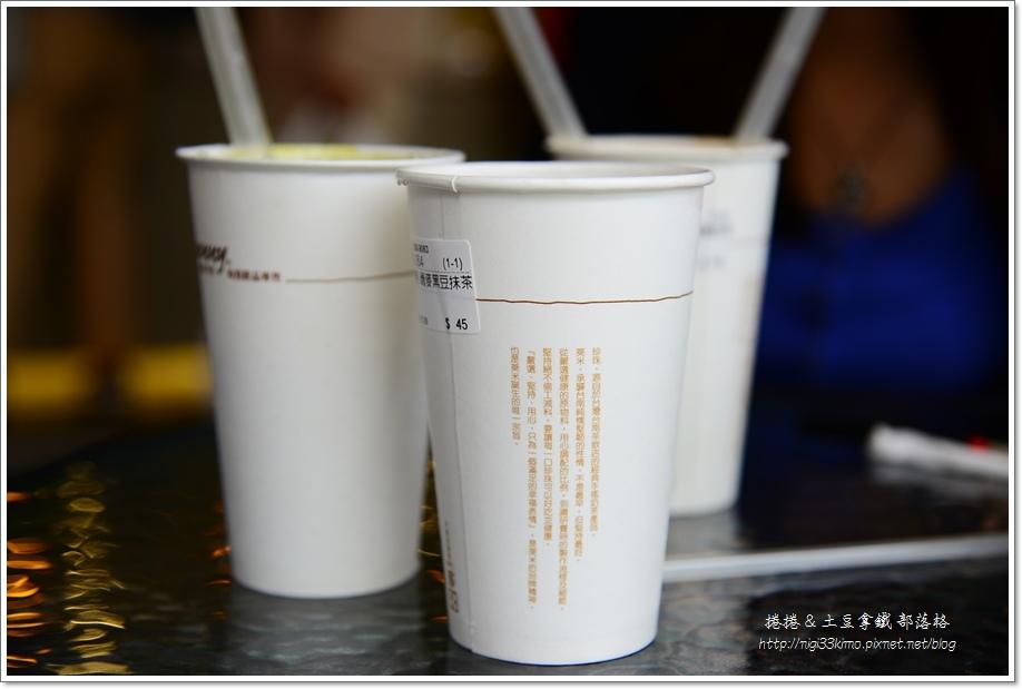 葵米飲品11.JPG