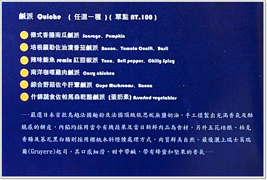 譜派POP PIE 07.JPG