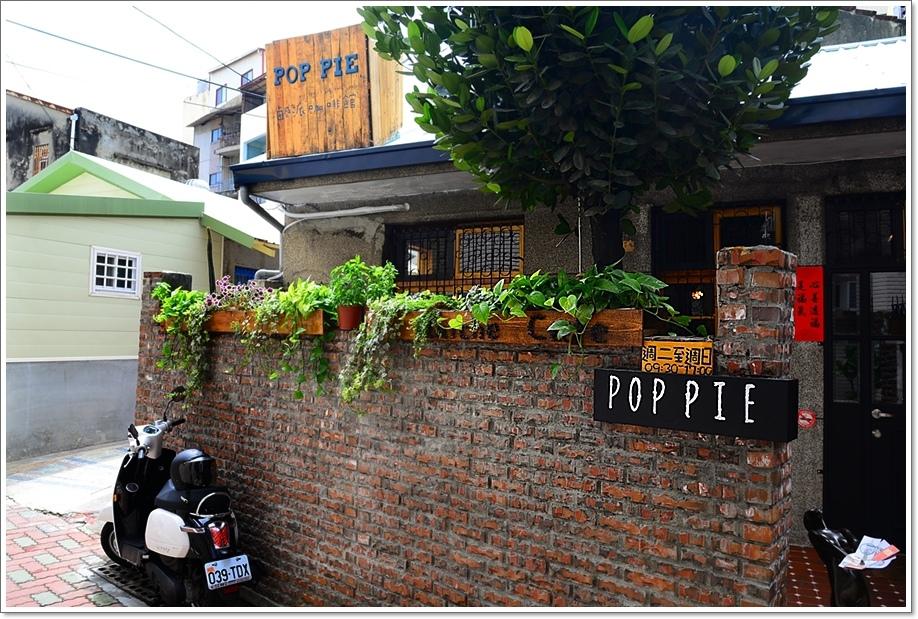 譜派POP PIE 22.JPG