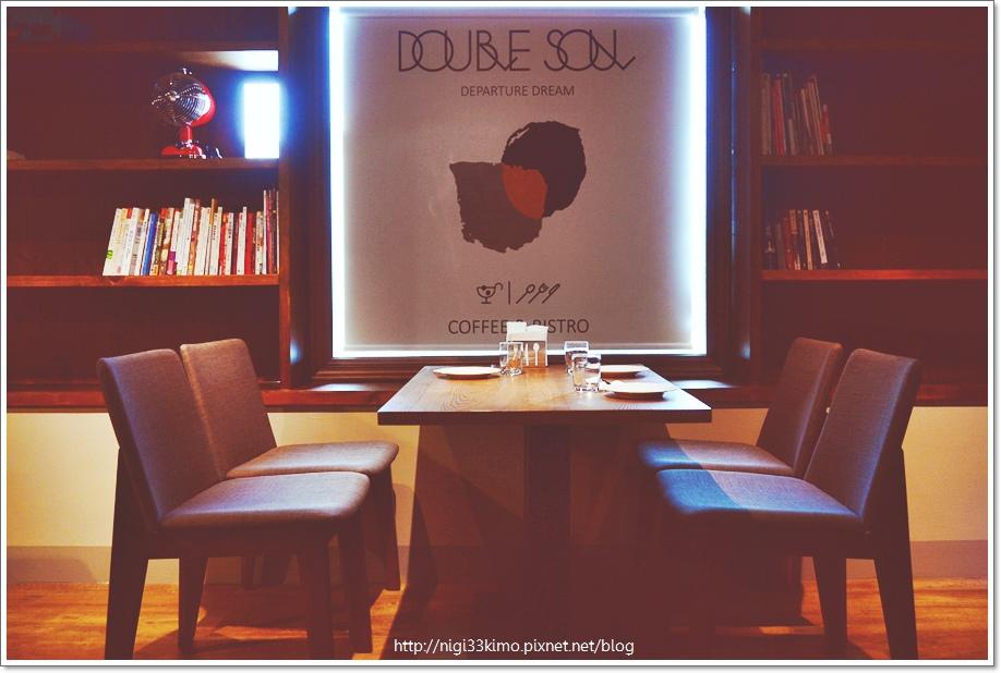 DOUBLE SOUL23