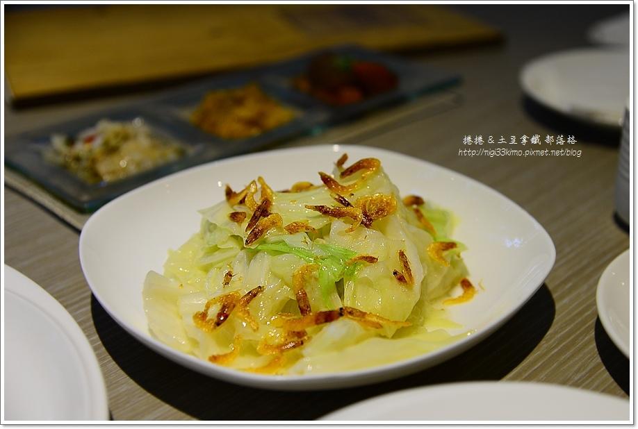蘭庭粵菜酒館18.JPG