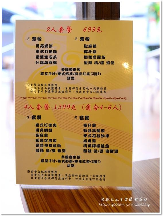 泰時尚05.JPG
