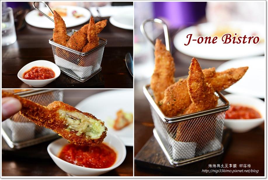 J One餐酒館15