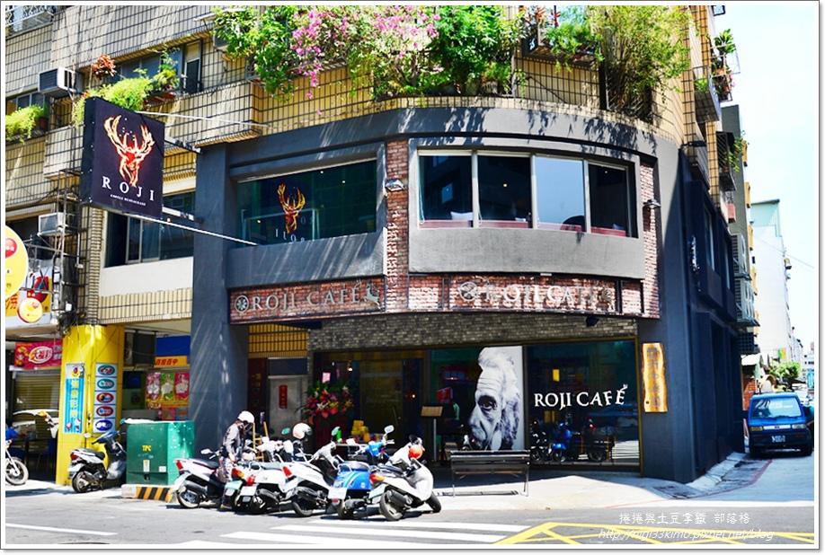 麓琦咖啡道館3