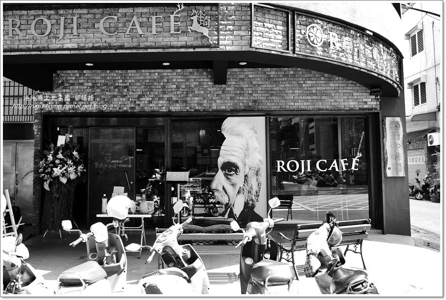 麓琦咖啡道館4