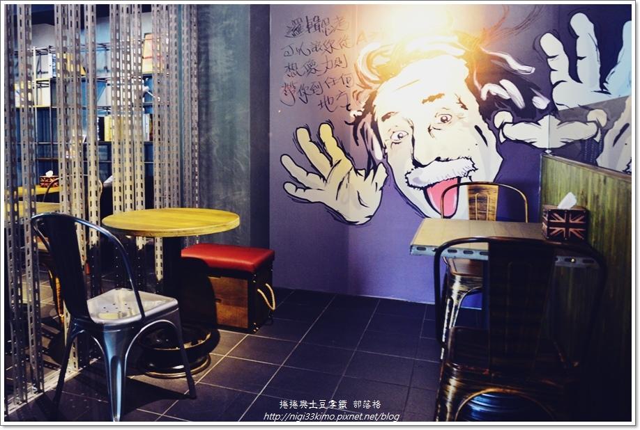 麓琦咖啡道館9