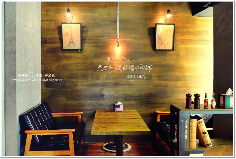 麓琦咖啡道館11