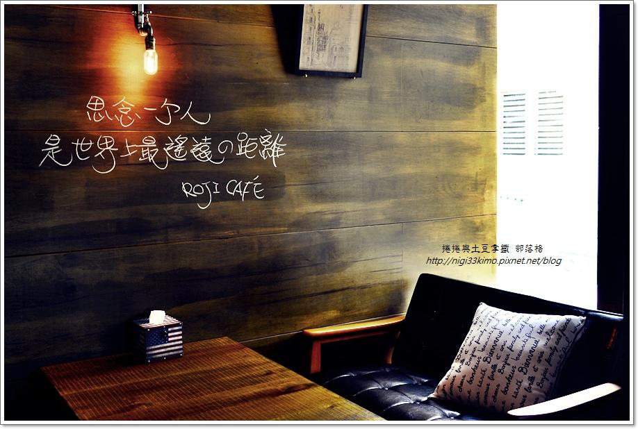麓琦咖啡道館12