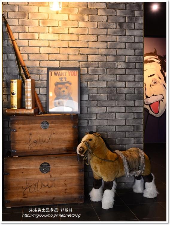 麓琦咖啡道館14