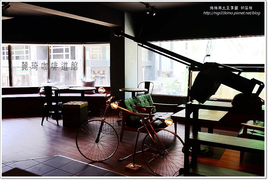 麓琦咖啡道館16