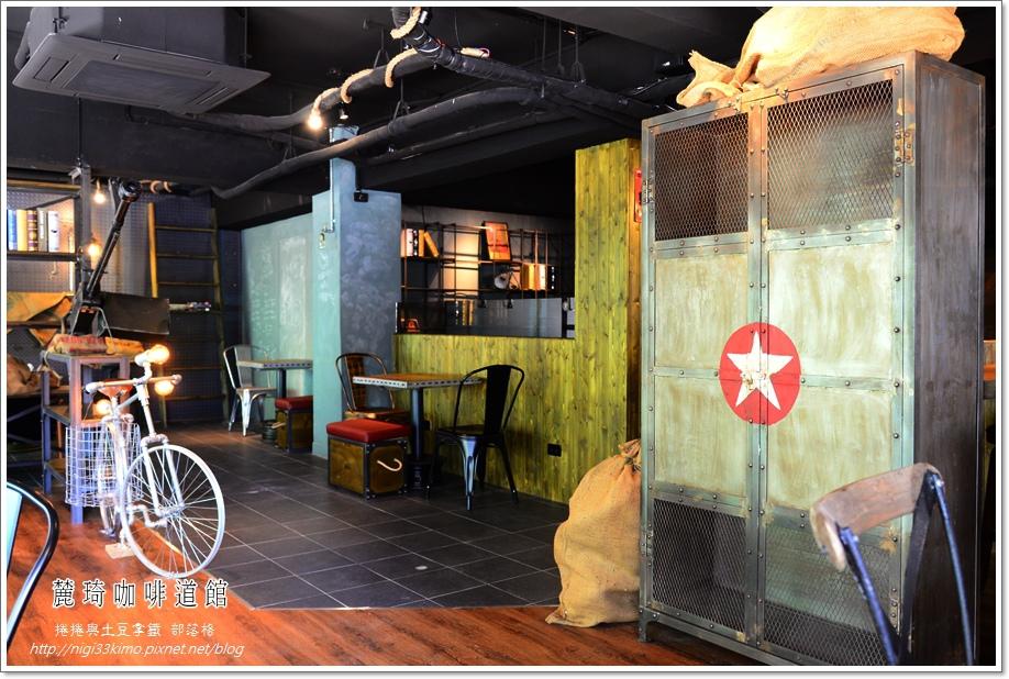 麓琦咖啡道館18