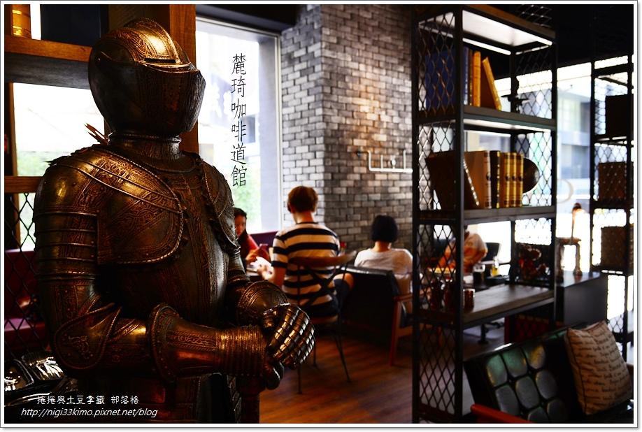 麓琦咖啡道館26