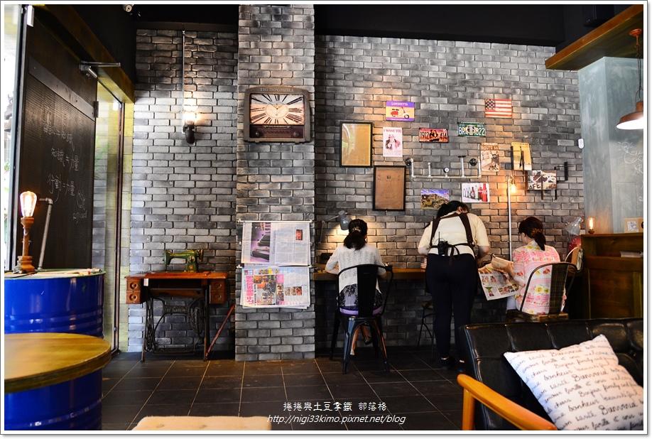 麓琦咖啡道館27