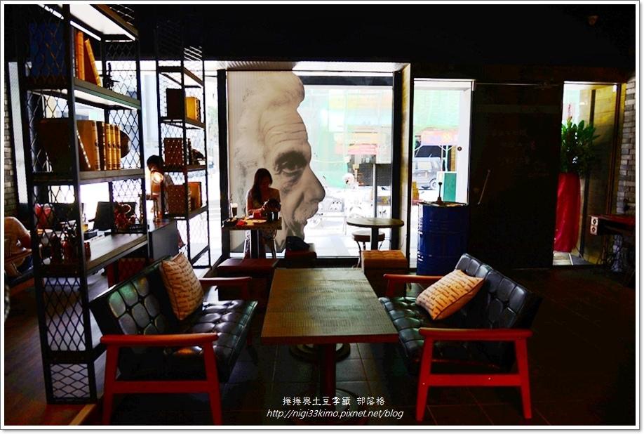 麓琦咖啡道館28