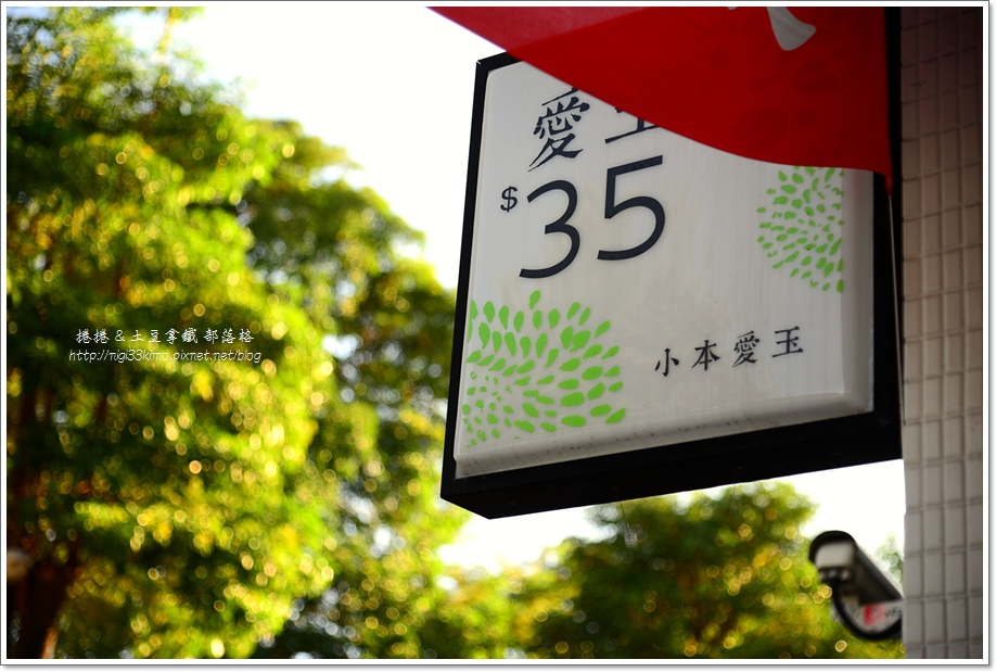 小本愛玉09.JPG