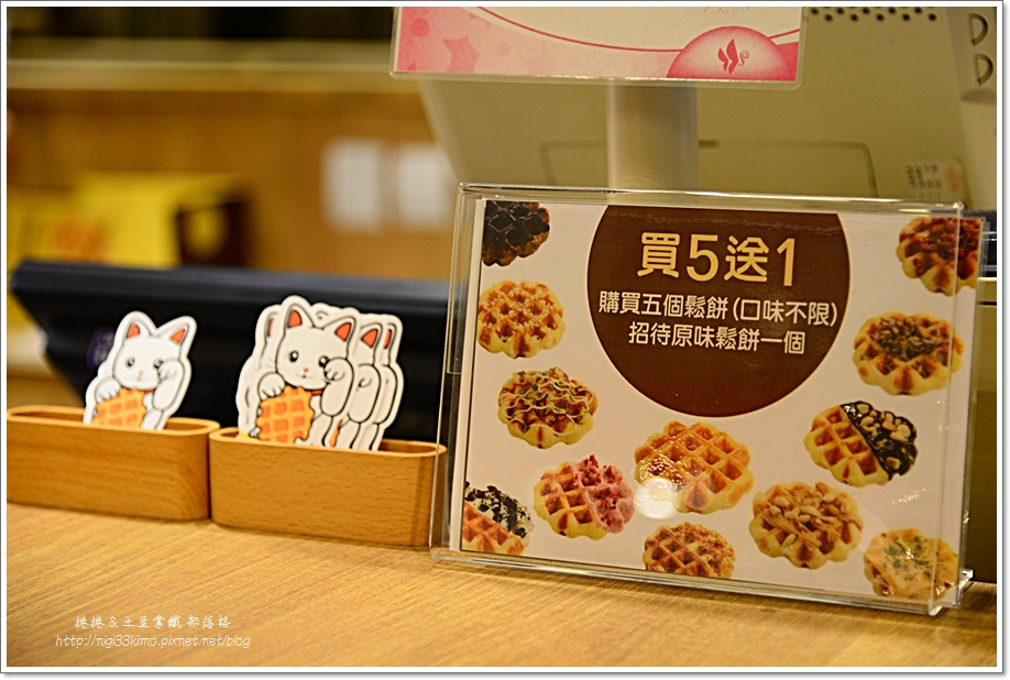 KUKO比利時鬆餅巨蛋店06.JPG