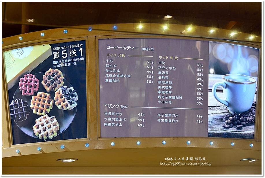 KUKO比利時鬆餅巨蛋店07.JPG