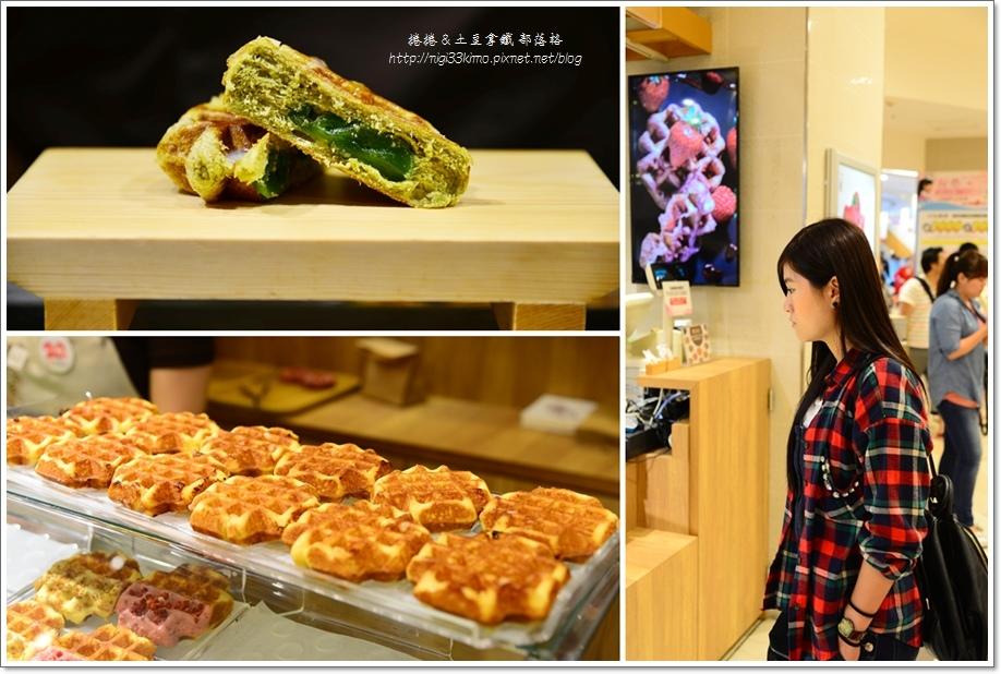 KUKO比利時鬆餅巨蛋店09.jpg