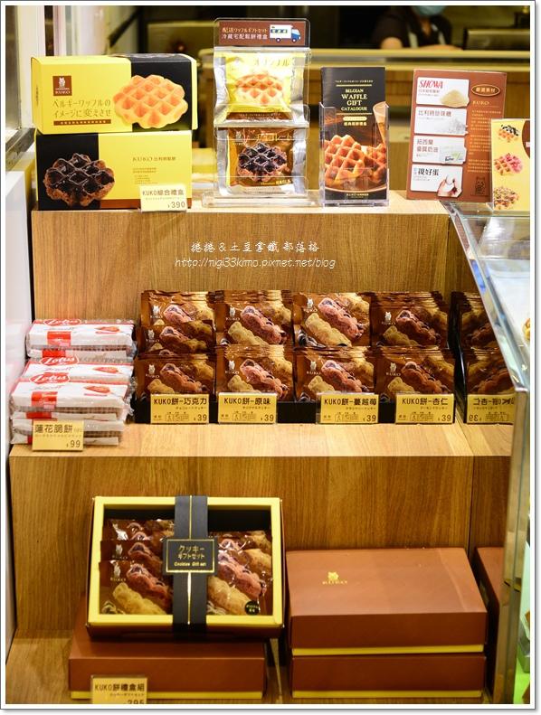 KUKO比利時鬆餅巨蛋店25.JPG
