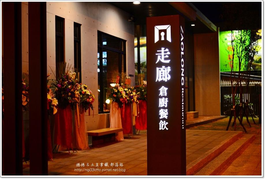 屏東走廊倉廚26