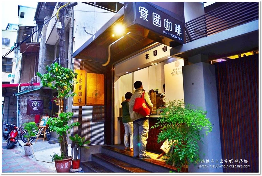 台南寮國咖啡07.JPG