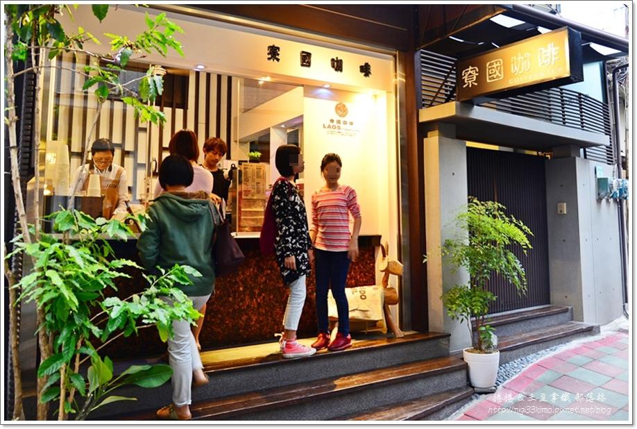 台南寮國咖啡08.JPG