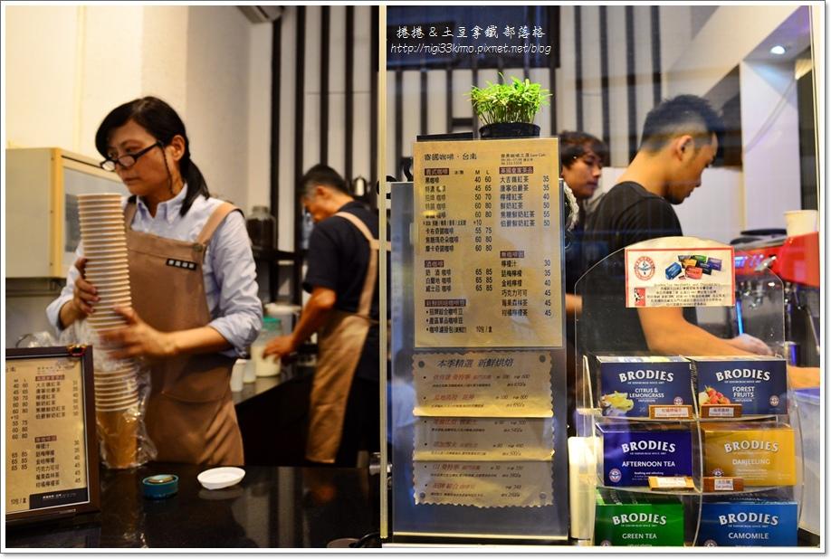 台南寮國咖啡09.JPG