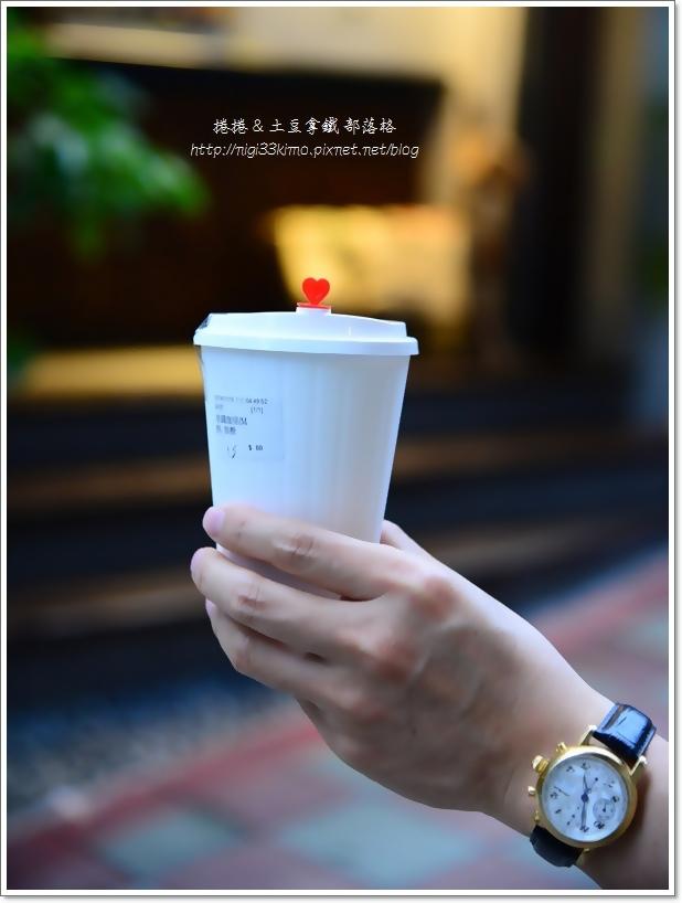 台南寮國咖啡11.JPG