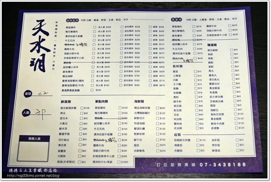 天水玥08.JPG