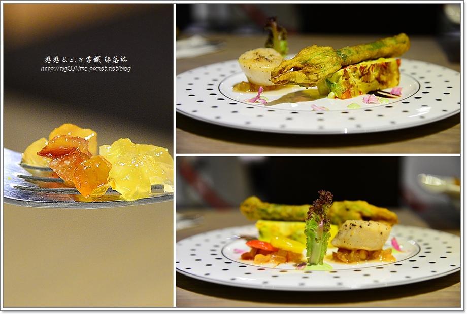 沐料理晚餐11.jpg