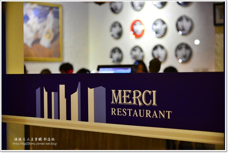 MERCI晚餐01