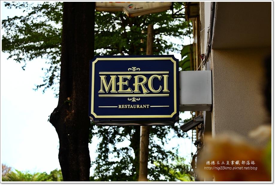 MERCI晚餐02