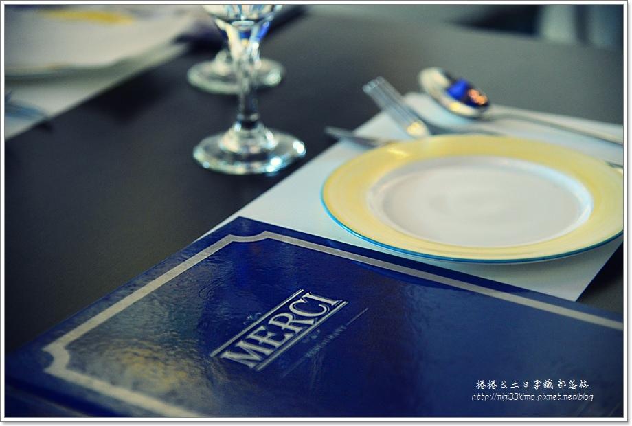 MERCI晚餐14