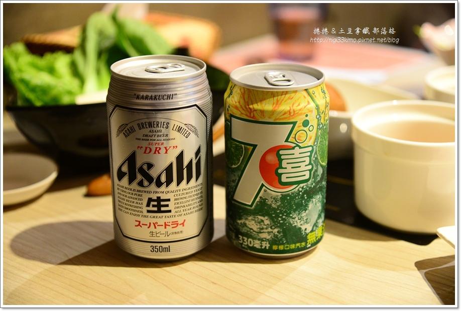 咕咚鼎二訪26.JPG