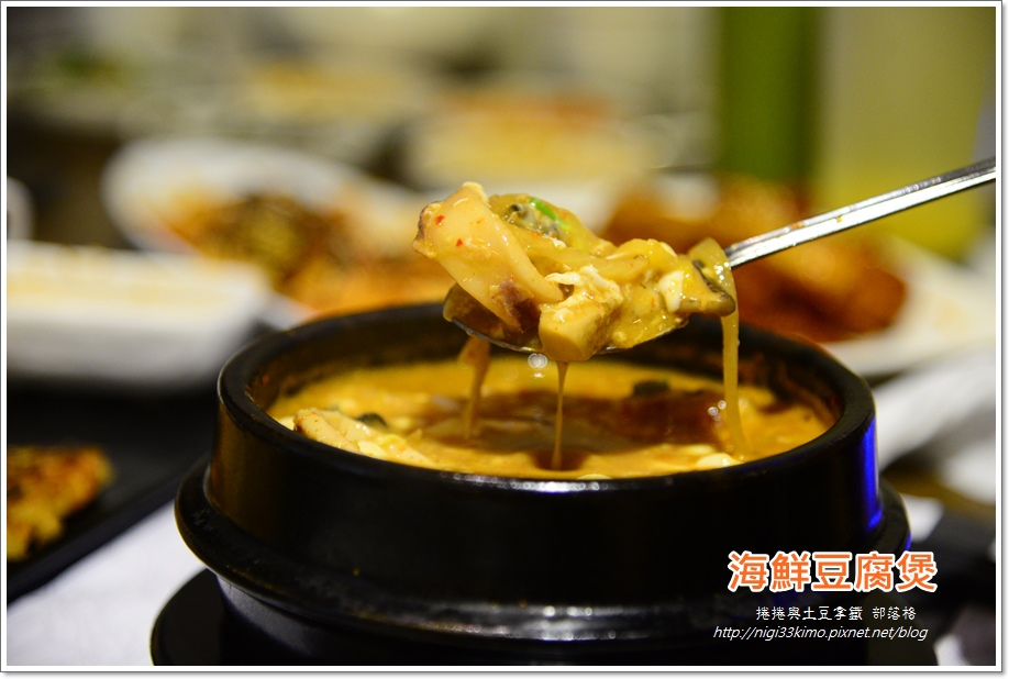 玉豆腐04