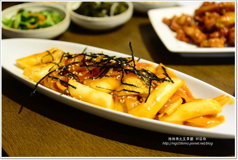 玉豆腐09