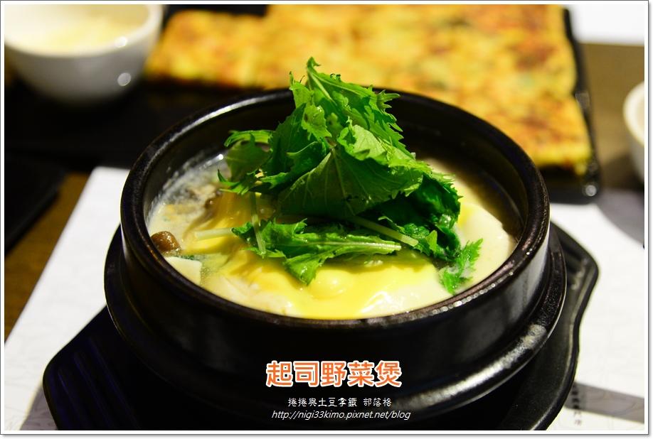 玉豆腐21