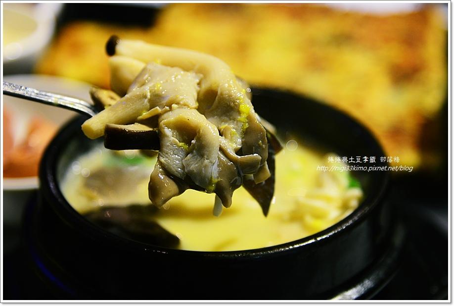 玉豆腐22