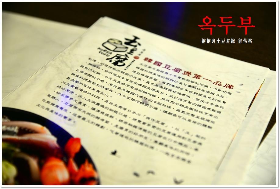 玉豆腐25