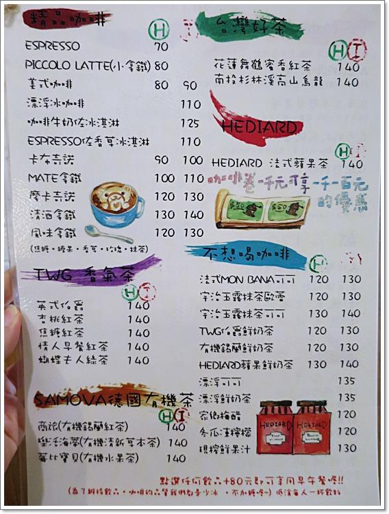 謎思二店13