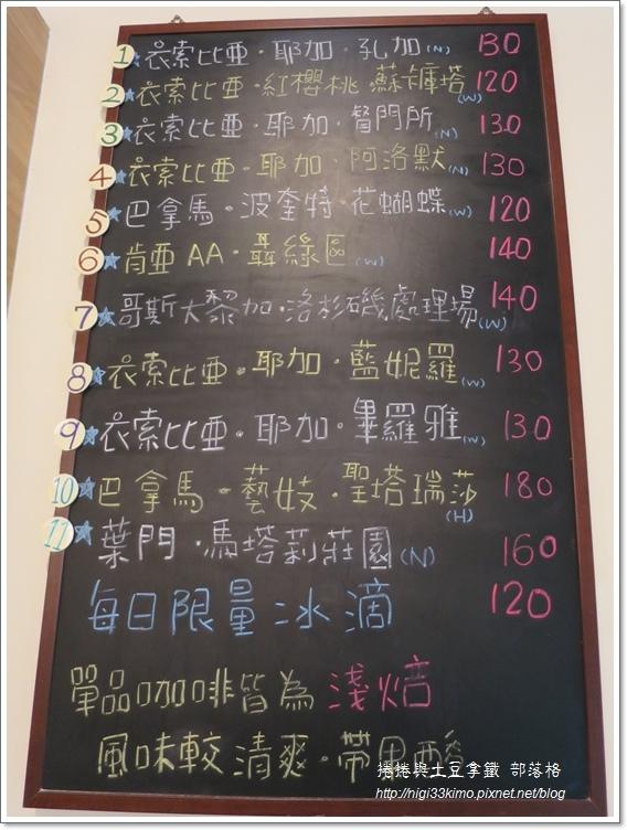 謎思二店16