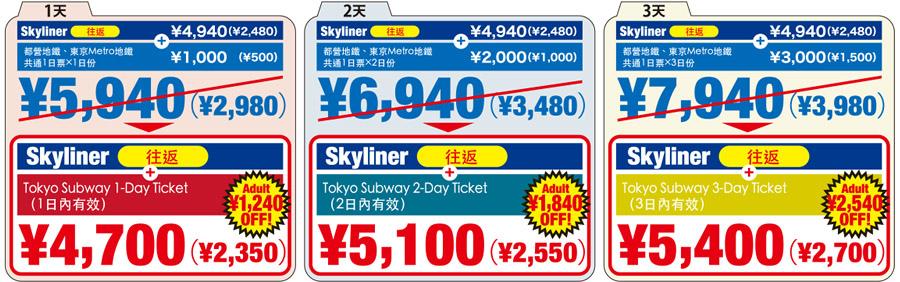 subway_img04.jpg