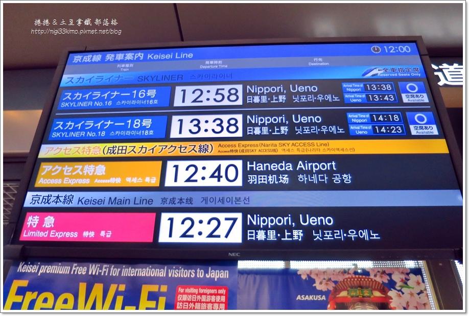 成田機場搭車04.JPG